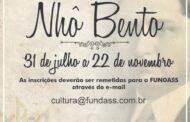 """Prefeitura abre inscrições para Concurso de Poesia """"Nhô Bento"""" nesta sexta-feira"""