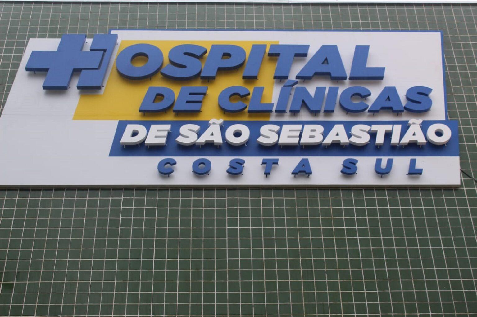 São Sebastião oferece o segundo melhor 'acesso à saúde pública' de São Paulo, avalia o Ranking Nacional de Competitividade dos Municípios
