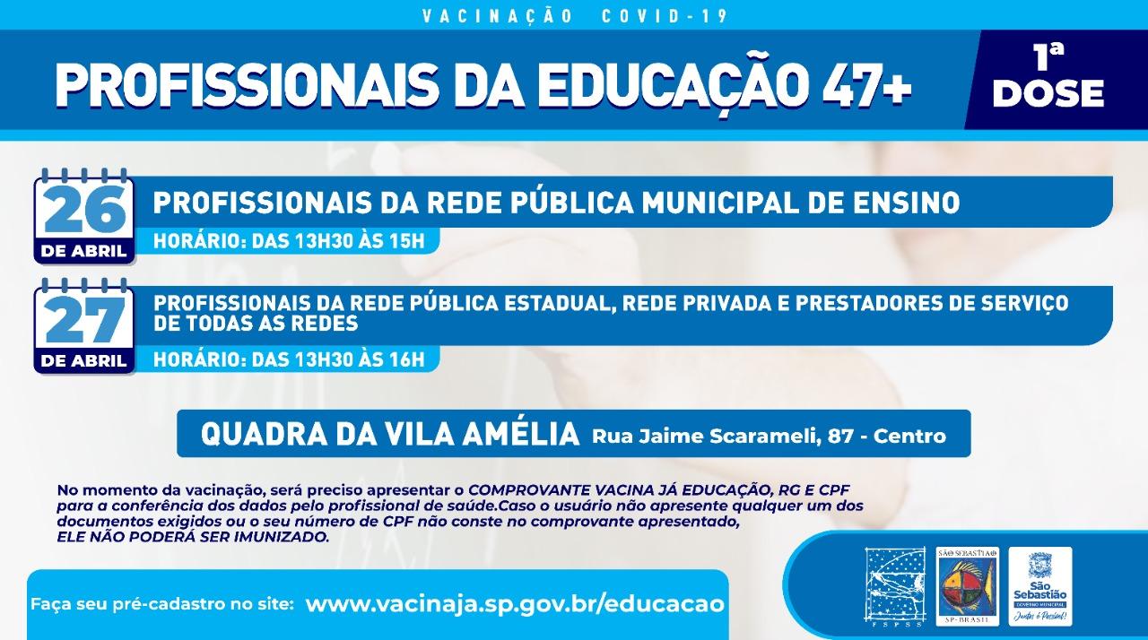 São Sebastião continua vacinação contra Covid-19 de profissionais da educação com 47 anos ou mais