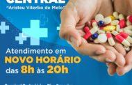 Farmácia Central de São Sebastião agora atende em novo horário, das 8h às 20h